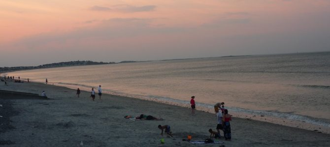 Family of Four Spends Only $40 For Beach, Parking, Dinner, Ice Cream, Carousel at Nantasket Beach!