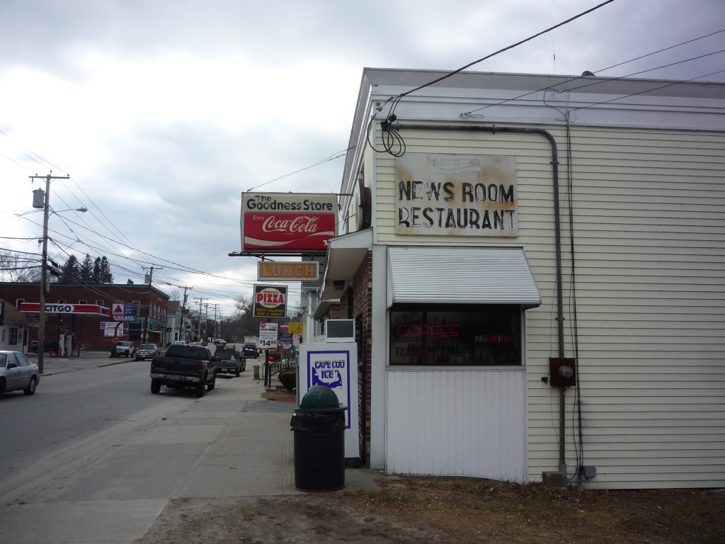Image of Goodness Store, East Douglas, Mass. (photo by Eric)