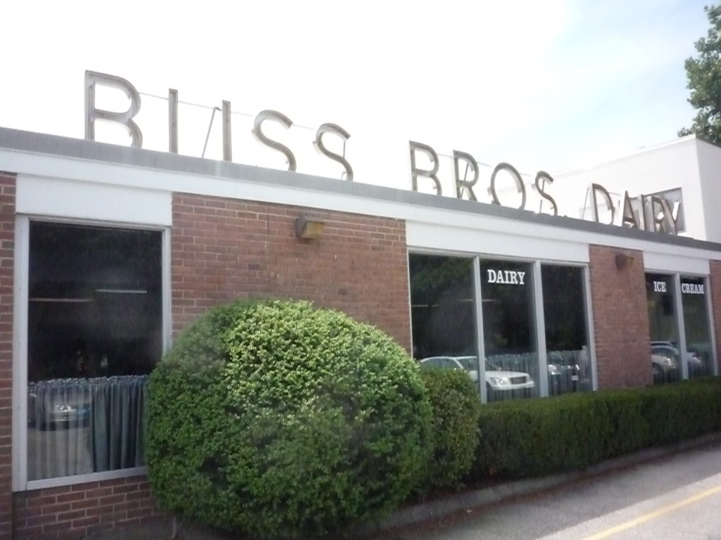 Picture of Bliss Dairy, Attleboro MA