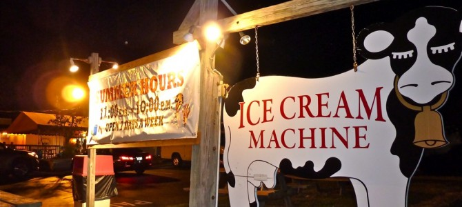 Homemade Ice Cream Goodness: Ice Cream Machine, Cumberland, R.I.